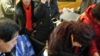 2018年1月20日杭州知青新开元大酒店聚会