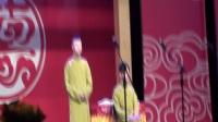 20180119 张云雷杨九郎上海相声专场   张云雷 杨九郎  黄鹤楼 2