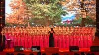 苍溪中学教师合唱团比赛视频(超清完整版)