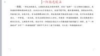 中国平安(601318) 投资就是投资企业,投资企业的道理很简单