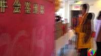 四平市黑龙江商会《年末大型盛典》第一部分