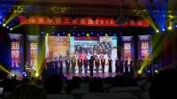 """这版《我爱你中国》要火,山东外国语职业学院国际交流中心。他们平均年龄29岁,90%是""""海归""""。十年磨一剑,2017为山外斩获""""全国高职院校国际影响力50强"""""""