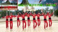 原创跳跳乐第十四套快乐舞步健身操全国异地粉丝队大合屏第八节《转体运动》