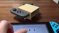 【游民星空】玩家自己制作任天堂labo机器人