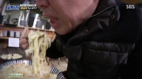[TSKS]白种元的小巷餐厅 E03 180119 中字