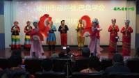 葫芦丝伴舞  毛主席最亲  第6活动站李永珍等