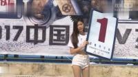 众泰大迈X5对比长安CS75,中国首届SUV拔河争霸赛第三场,大块头