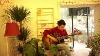 《体面》吉他指弹——尤米吉他