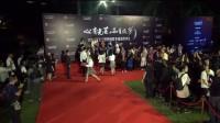 2018马云乡村教师颁奖典礼全记录