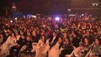聚-Young<2017YY娱乐盛典>红地毯颁奖典礼一点关注还有下集