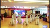 B.库尔勒艾沙老师年会上牡丹园杨军校长团队表演《舞韵》制作/剪接:风雨天涯wqf