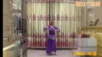 《印度新娘》