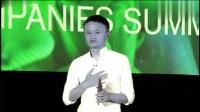 马云2018最新演讲 未来几年,最有希望的行业,你看懂了吗(000000.000-000658.961)