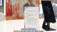 【官方双语】羡煞苹果三星——Vivo屏下指纹传感器@CES2018 #linus谈科技