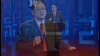 傅佩荣【论语300讲】(011--020)讲