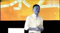 马云2018最新演讲 未来几年,最有希望的行业,你看懂了吗(000000.000-000921.913)