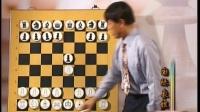国际象棋入门篇5DVD (5)