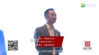 俞俞淩雄2018最新演讲 今年我要通过这个行业培养两万个成功者(000000.000-000600.526)