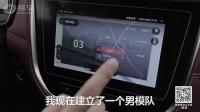荣威RX5趣味测试,难怪马云要和这个国产品牌搞事情!