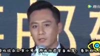 明星小号除了郑爽被曝光,林更新在节目上被拍到,杨幂也承认