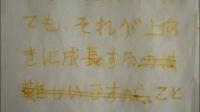 翻译普通话水平测试机测达标教程作品1号61普什图语-67塞索托语