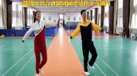 原创跳跳乐第十四套快乐舞步健身操全国异地粉丝队大合屏第十一节《整理舞步》