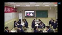 郑州市初中安全教育主题班会优质课第三单元第一章《校园暴力》教学视频