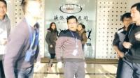 上海海尼药业2017年终晚会开场舞蹈-抖肩舞