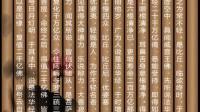 《妙法莲华经》天台山佛学院快诵-6