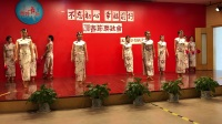 华阳舞蹈公益演出-伦巴舞《茉莉花》