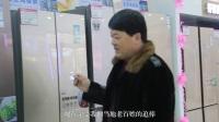 海尔冰箱宣传片