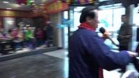 哈哈姐摄影交友团新春联欢会(视频)