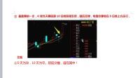 星湖科技股东质押7240万股 占总股本比例11.22%