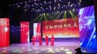 2018年广元市金融系统职工春晚-旺苍联社三句半