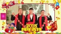沛县汇鑫汽贸2018拜年宣传片