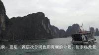 越南篇(二)-- 胡志明市、下龙湾、河内