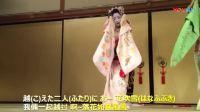 日本演歌艺人北岛三郎, 古典演歌《桜月夜》, 听歌观舞踊, 也是一番享受_标清