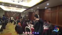 衢州市山东商会2018新春联谊会