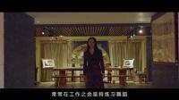 中华最美夫人(佛山赛区冠军)7号选手麦燕冰VCR