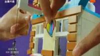 乐高好朋友友情俱乐部系列玩具广告(30秒)(尾板乐高礼来)