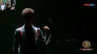 歌手2018张韶涵《阿刁》风燃爆全场_震撼《微微一笑很倾城》506(000000.000-001602.897)