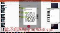 双色球摇号机做号定胆技巧视频教程网址guaji520.com
