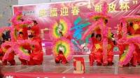 """甘肃泾川高平""""邮政杯""""广场舞比赛(开篇部分)_Full HD"""