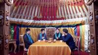 《漠北三人行》:行走,交谈,遇见内蒙古