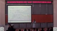 原创 郑州师范学院 双创大赛 创新创业大赛 Dreams team