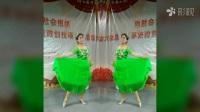 深圳市南山区 彩舞蹈队