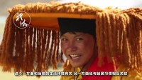 为什么只有藏族人这样穿衣服?