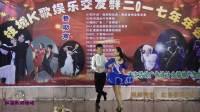宜都市枝城镇广场舞 舞蹈串烧 红喜数码传媒20180123张洪芹摄制