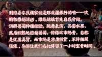 北疆环游日记-No.12集—吐鲁番葡萄熟了-修复版