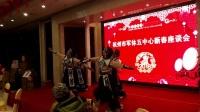 五中心2018春节-天边